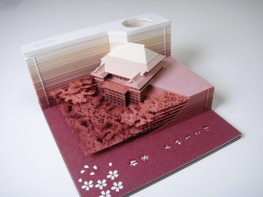 3D Memo Pad Block